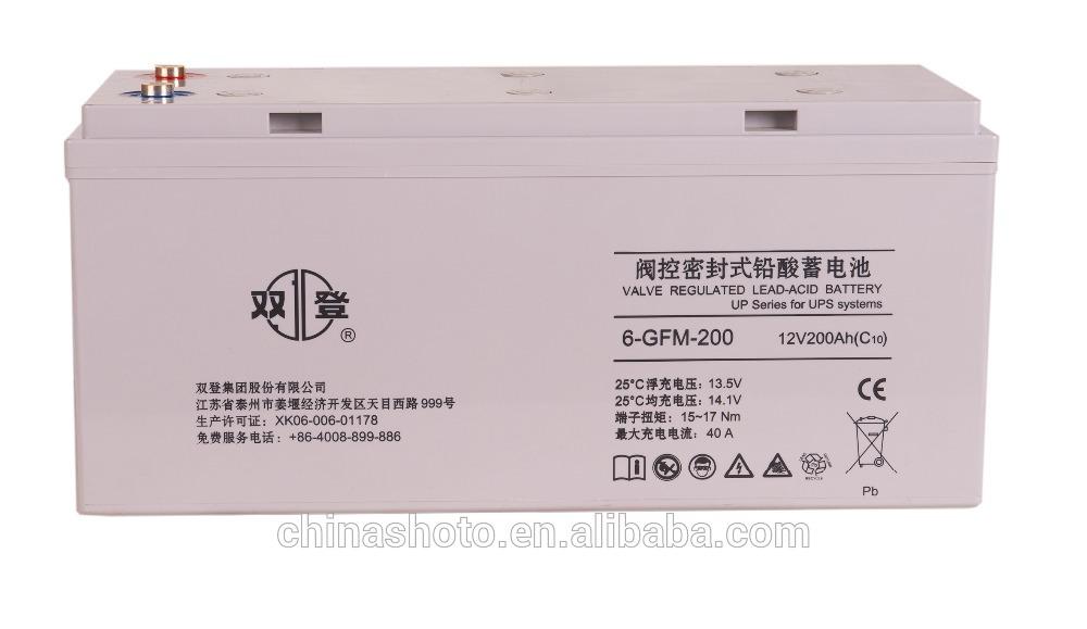 Shoto-6-GFM-200-VRLA-Maintenance-free